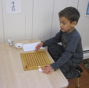 multiplication board